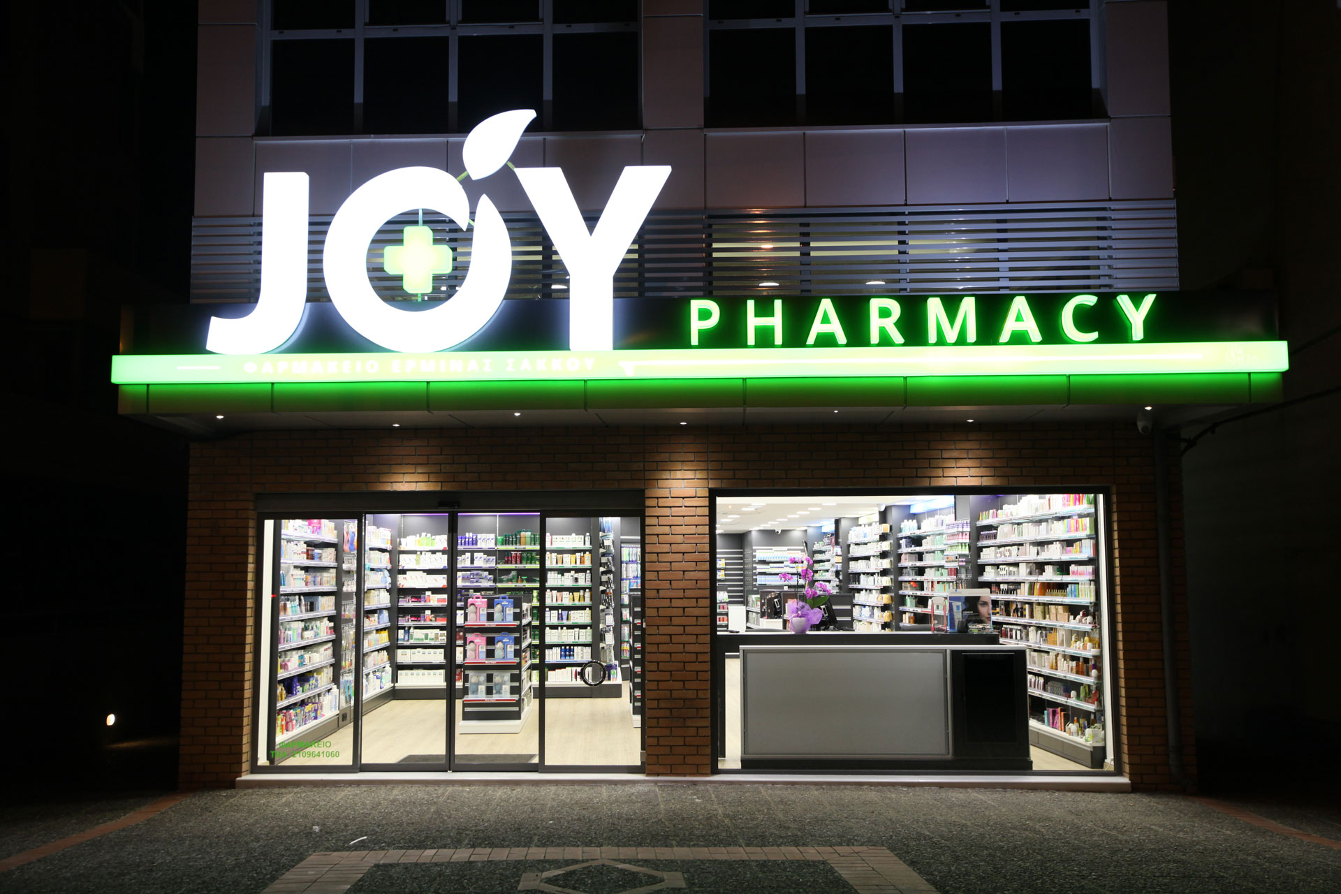 кто-кто, красивые вывески на фасаде аптек фото это